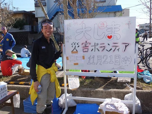伊豆大島災害ボランティアに行ってきました!