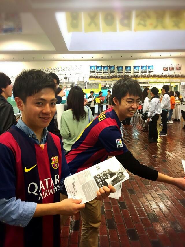 新入生歓迎イベント【忠成CARP・熊大CARP】