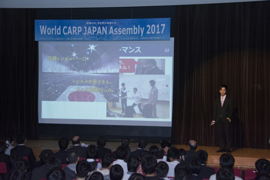carp_a2017_speech_4