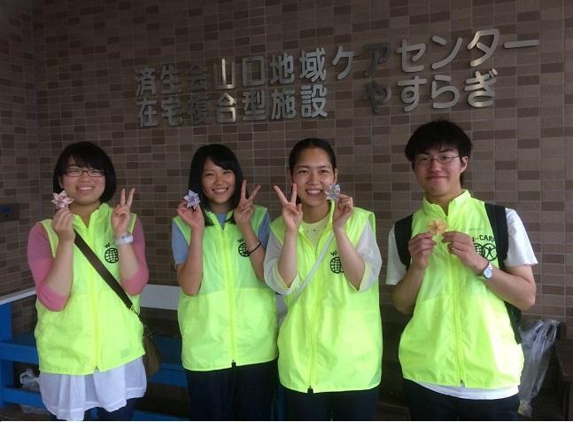 170921yamadai_origami